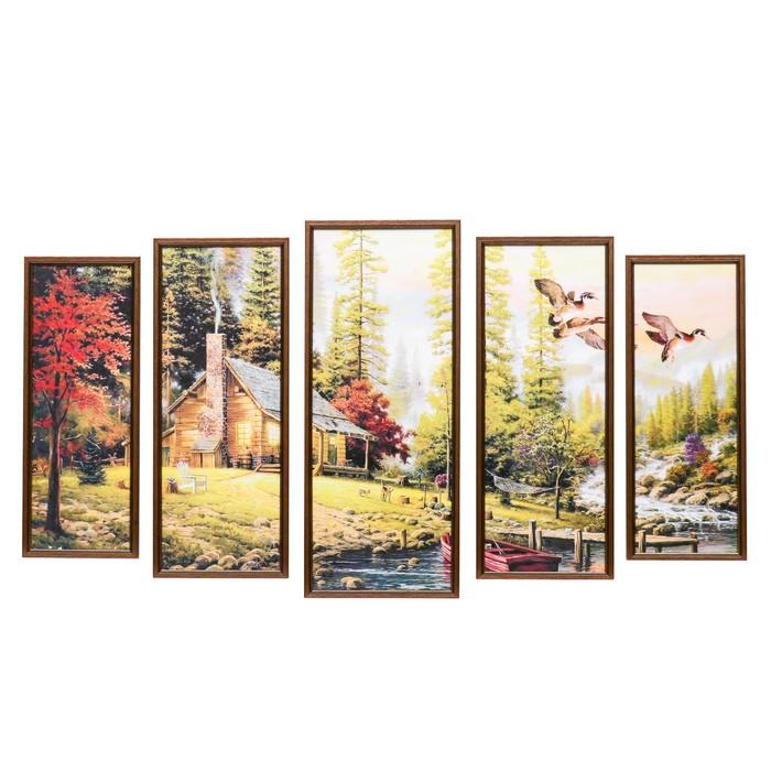 """Модульная картина """"Домик в лесу"""" 23х59-1шт, 20х53-2шт, 18х47-2шт, 60х100 см"""
