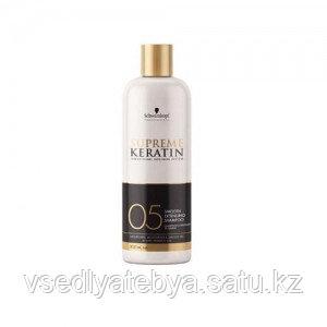 Разглаживающий шампунь Supreme Keratin Smooth Extending Shampoo 300 мл (шаг 3)