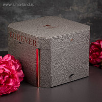 Коробка подарочная Forever с откидной крышкой и ящиком, 22 х 22 х 16,5 см