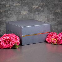 Коробка подарочная с откидной крышкой, серая, 28 х 28 х 15 см