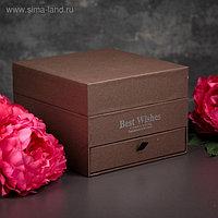 Коробка подарочная Wishes с откидной крышкой и ящиком, 20 х 20 х 14 см