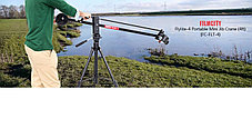Стрела /1,2 метров/ Filmcity Flylite-4 для мини крана, фото 3