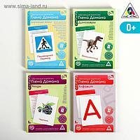 Обучающие карточки по методике Глена Домана, А6 «МИКС №4»