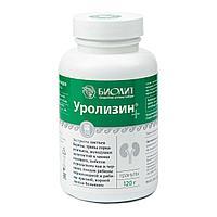 """Средство для лечения пиелонефрита """"Уролизин"""", гранулы,120г"""