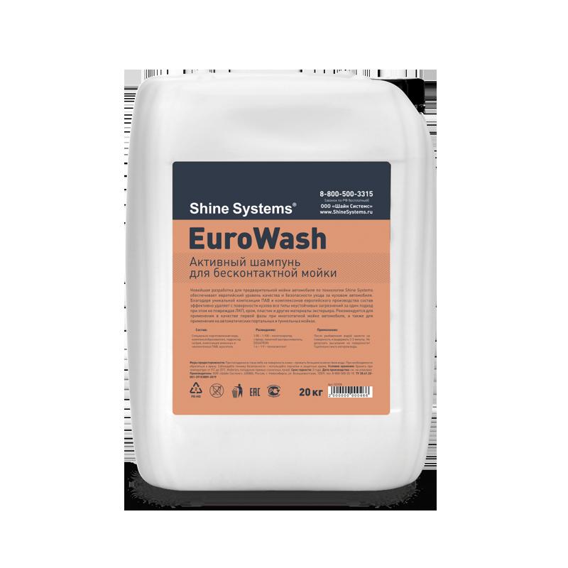 EuroWash – активный шампунь для бесконтактной мойки (канистра 20 кг)