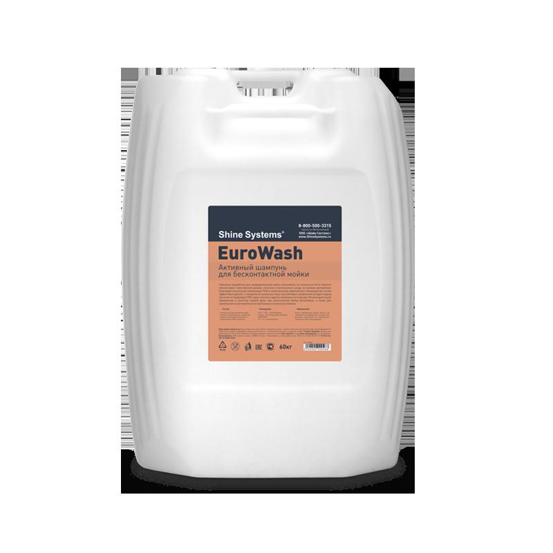 EuroWash – активный шампунь для бесконтактной мойки (канистра 60 кг)