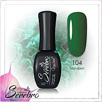 "Гель-лак ""Serebro"" №104, 11 мл"