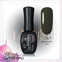 "Гель-лак ""Serebro"" №106/1, 11 мл"