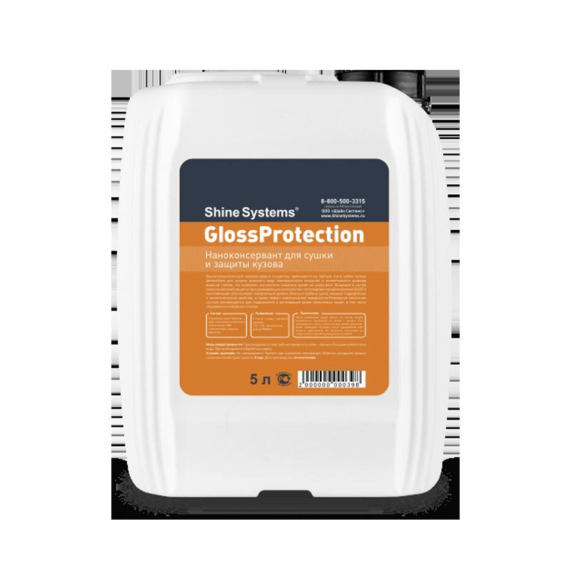 GlossProtection – наноконсервант для сушки и защиты кузова (канистра 5л)