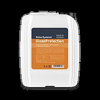 GlossProtection наноконсервант для сушки и защиты кузова (канистра 5л)