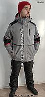Мужской горнолыжный костюм Columbia (серый)