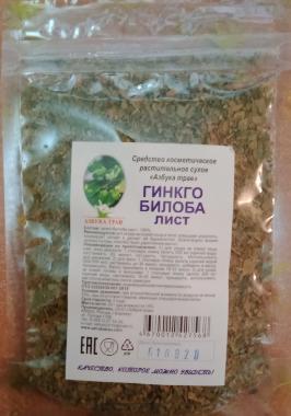Гинкго билоба, лист, Косметическое средство, 20гр