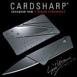 Нож-кредитка «CardSharp», фото 2