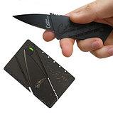 Нож-кредитка «CardSharp», фото 3