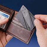 Нож-кредитка «CardSharp», фото 4