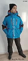 Мужской горнолыжный костюм Salomon (синий)