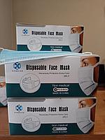 Маска  защитная 3-х слойная; упаковка; 50 шт., фото 1