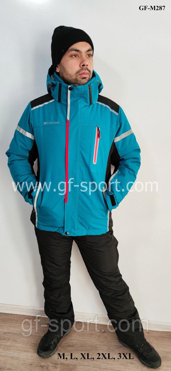 Мужской горнолыжный костюм Columbia (синий)