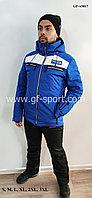 Мужской горнолыжный костюм Running River (синий)