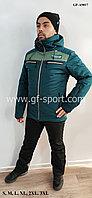 Мужской горнолыжный костюм Running River (изумрудный)