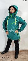 Мужской горнолыжный костюм Running River (морская волна)
