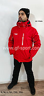 Мужской горнолыжный костюм Running River (красный)