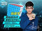 Профессиональный Кубик Рубика 6 на 6 Moyu MeiLong в цветном пластике, фото 8