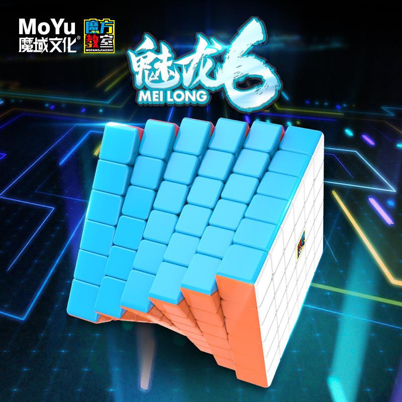 Профессиональный Кубик Рубика 6 на 6 Moyu MeiLong в цветном пластике