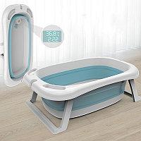 Складная ванночка с термометром