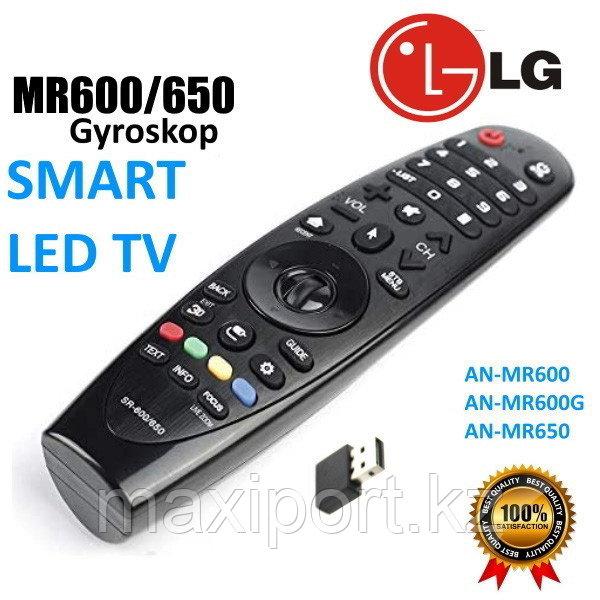 SMART LED TV MAGIC пульт дистанционного управления для LG