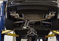 Выхлопная система Armytrix для Audi S4
