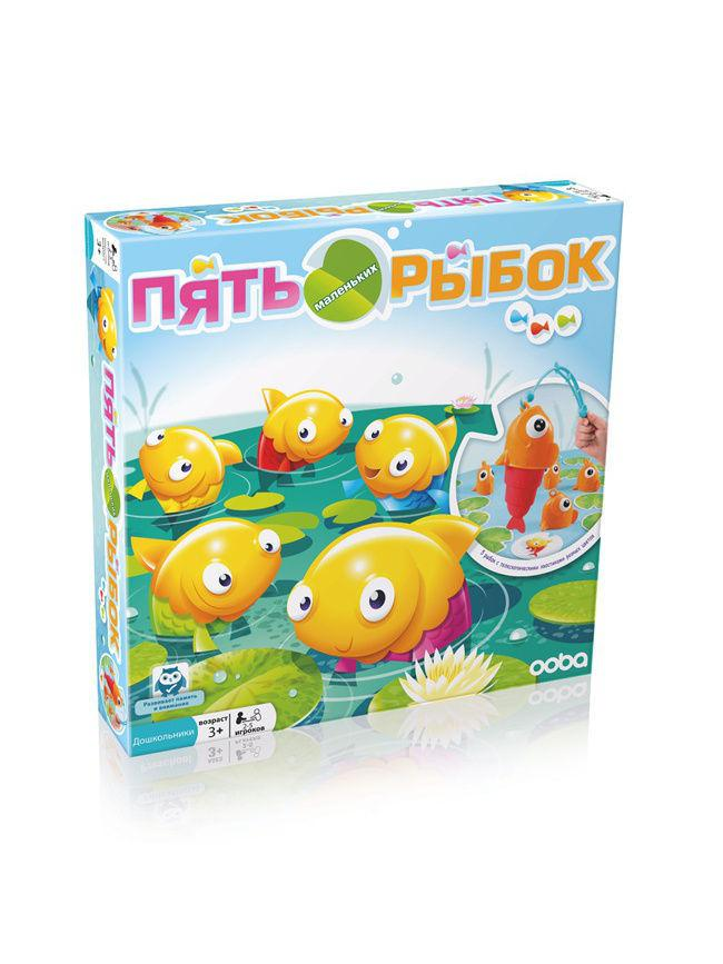Игра настольная, 5 маленьких рыбок