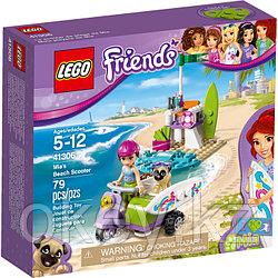 LEGO Friends: Пляжный скутер Мии 41306