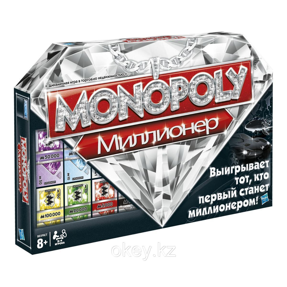 Hasbro: Игра настольная Монополия Миллионер 98838