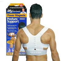 Корсет от сутулости Magnetic Posture Support