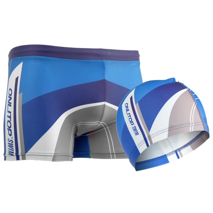 Комплект для плавания детский (плавки+шапочка) для мальчиков, размер 38, рост 146 см