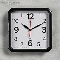 Часы настенные, серия: Классика 22х22 см, чёрные, плавный ход