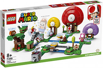 71368 Lego Super Mario Погоня за сокровищами Тоада. Дополнительный набор, Лего Супер Марио