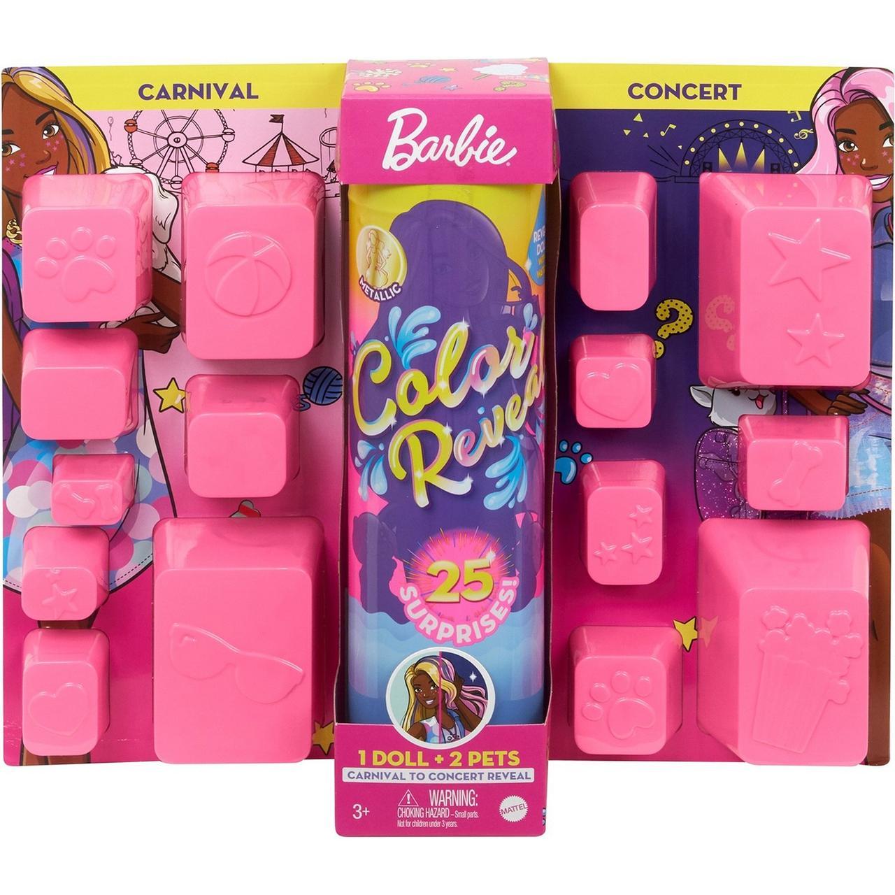 """Barbie """"Цветное перевоплощение"""" Игровой набор Карнавал и Концерт, 25 сюрпризов"""