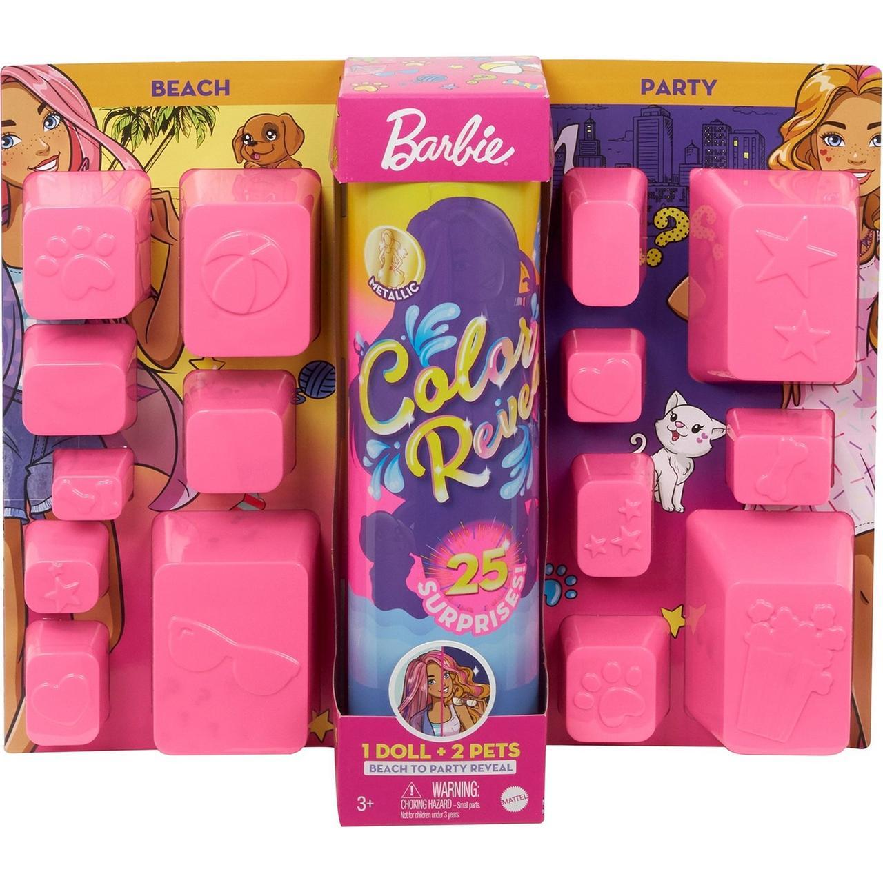 """Barbie """"Цветное перевоплощение"""" Игровой набор Вечеринка и пляж, 25 сюрпризов"""