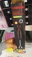 Блендер погружной ручной Bosch BH-1101