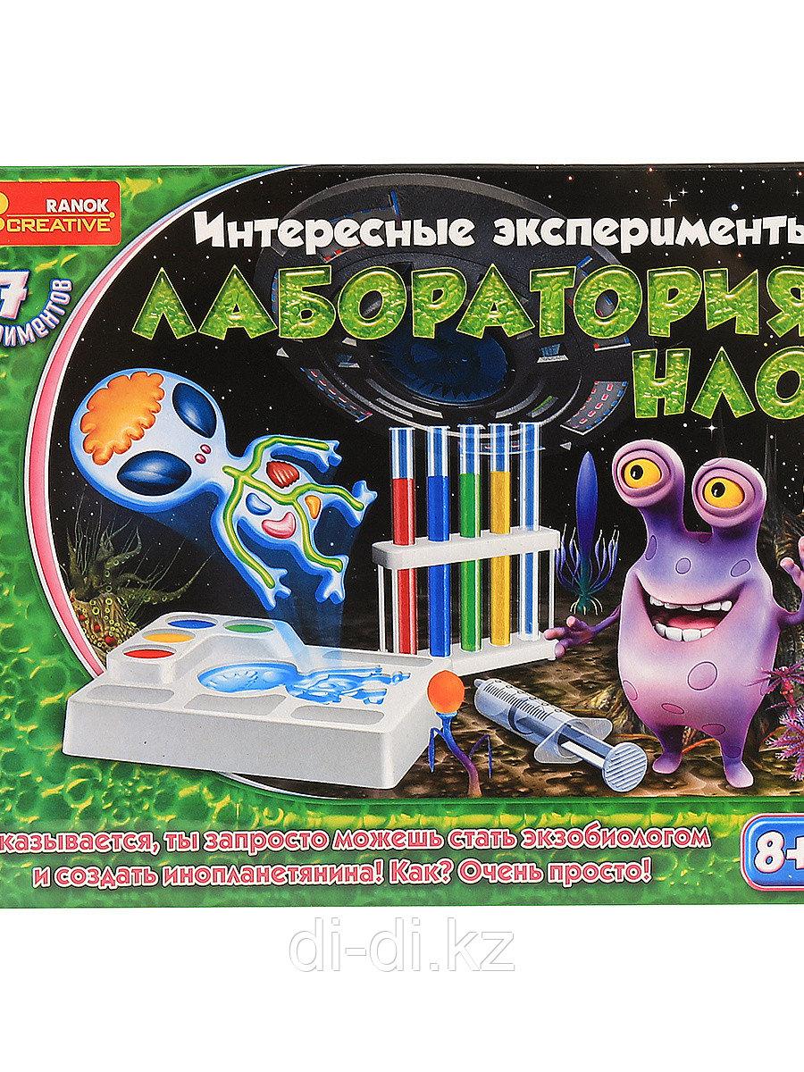 Научные игры: Лаборатория НЛО