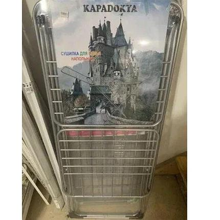 Сушилка для белья  Kapadokyа, фото 2
