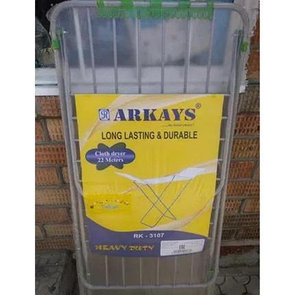 Сушилка для белья ARKAYS 22 метр, фото 2