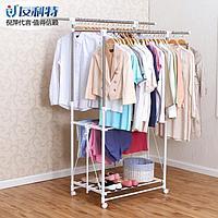 Вешалка напольная для одежды складная