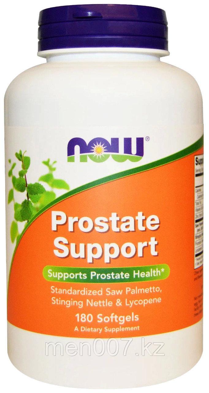 БАД Prostate support (Поддержка простаты) (180 капсул)