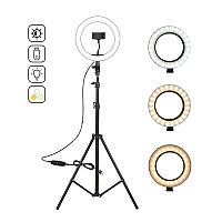 Кольцевая светодиодная LED лампа (светодиодное кольцо) со штативом Ring Light для фото съемки и селфи 24 см.