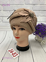 Женская шапка, капучино