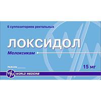 Локсидол 15 мг, №6, супп.