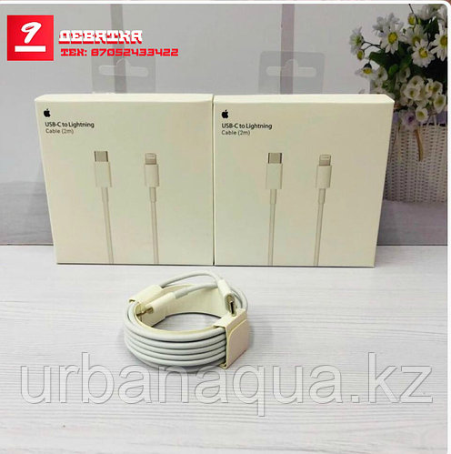 USB провод для зарядки на Iphone 11-12